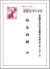 結婚式 : 結婚式招待状 郵便局窓口 : 結婚式 招待状「華」