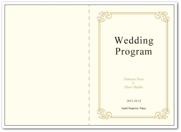 挙式式次第・ウェディングプログラム