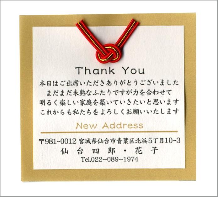 カード お礼カードテンプレート無料 : サンキューカード ことぶき金
